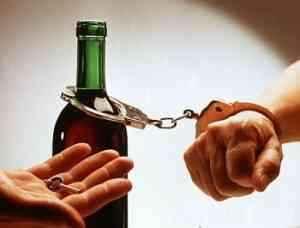 Как лечат от алкоголизма