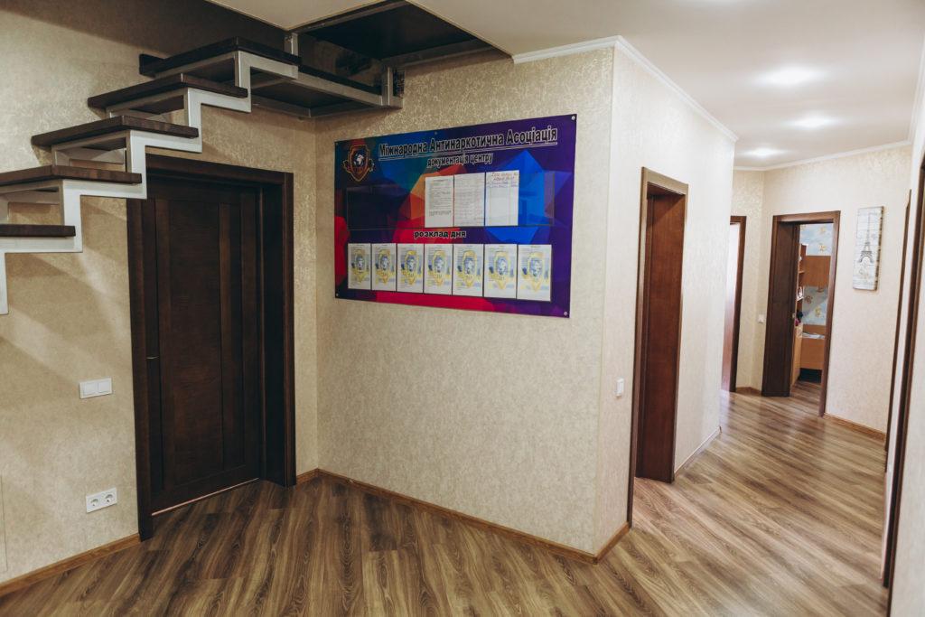 Коридор - VIP-РЦ Якушинцы